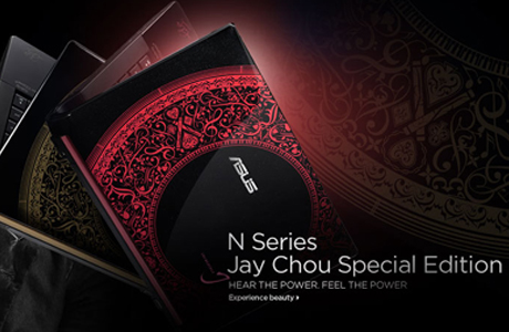 Asus N43SL Jay Chou Special Edition