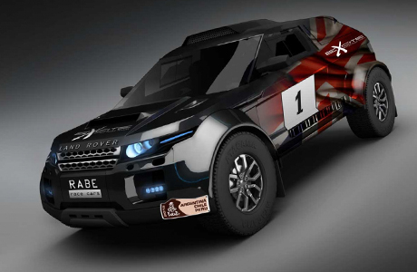 Гоночный Range Rover Evoque для Excite Rally Raid Team