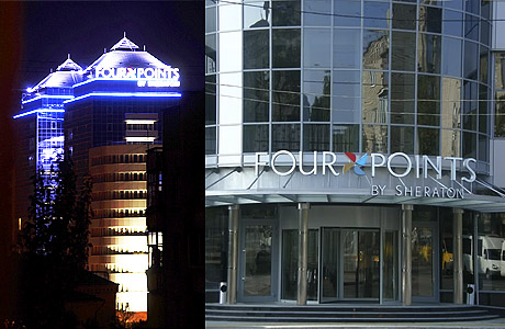 Four Points by Sheraton в Запорожье