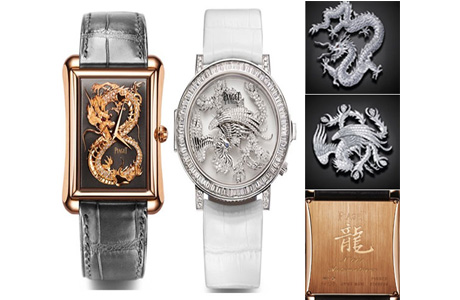 Piaget Dragon and Phoenix