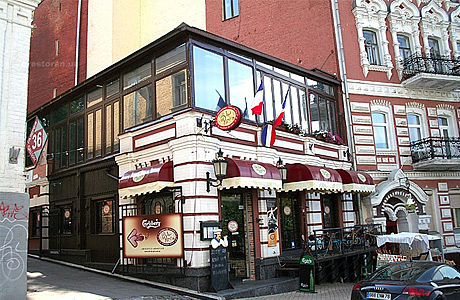 Cafe de Paris в Киеве