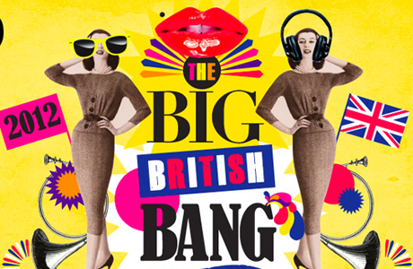 Big British Bang в универмаге Selfridges