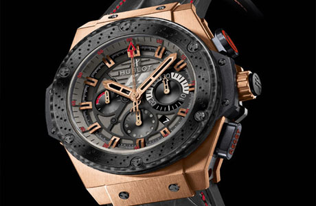 Часы Hublot  F1 King Power Great Britain