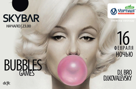 BUBBLE GAMES в SKYBAR