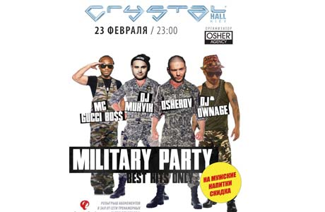Military Party в Crystal Hall