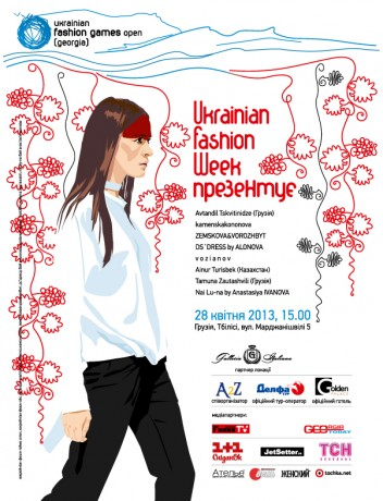 Ukrainian Fashion Games open