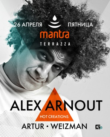 Алекс Арно в MANTRA Party Bar