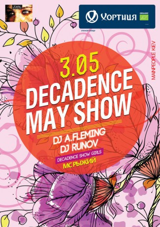 Decadence May Show