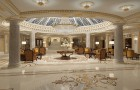 Новый отель The Official State Hermitage Hotel