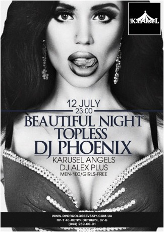 BEAUTIFUL NIGHT в KaruseL club
