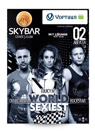 Вечеринка WORLD SEXIEST PARTY