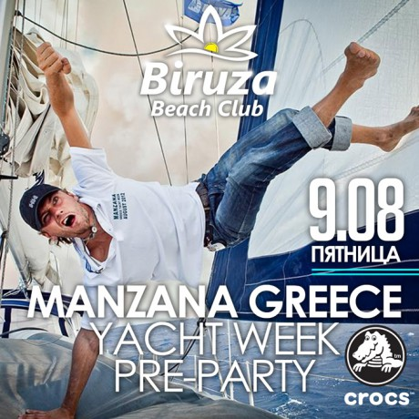 MANZANA GREECE YACHT WEEK PRE-PARTY